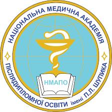 НМАПО ім. П. Л. Шупика